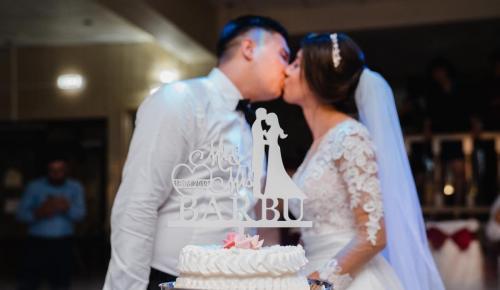 Ana   Florin Wedding-1045